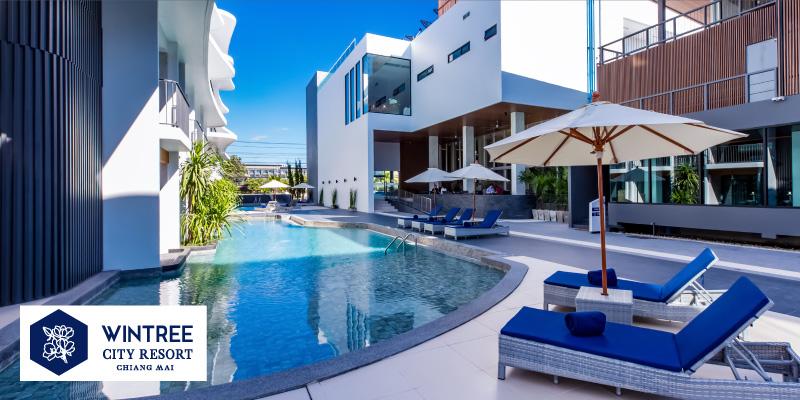 โรงแรมวินทรี ซิตี้ รีสอร์ท เชียงใหม่ : Wintree City Resort Chiagmai
