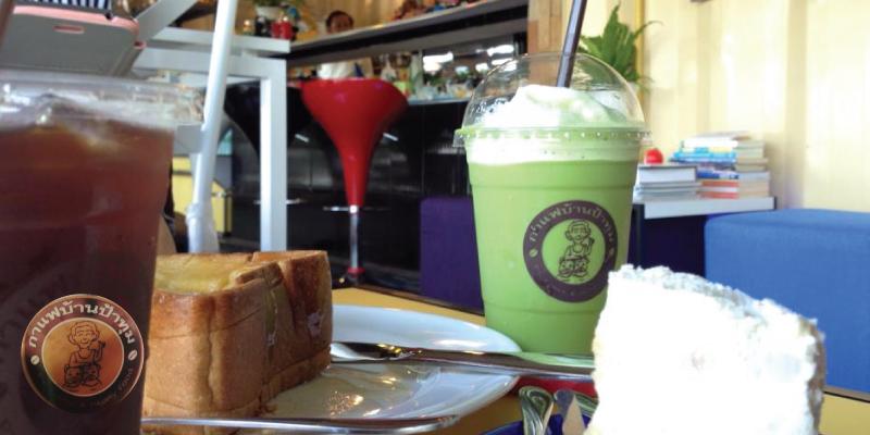 ร้านกาแฟบ้านป้าทุม