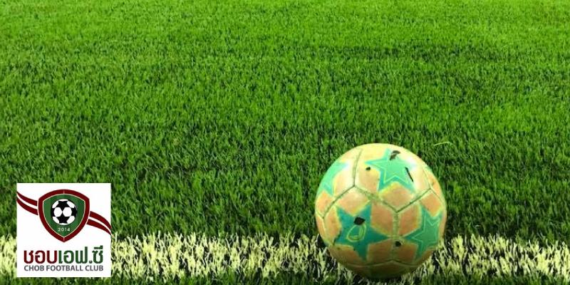 สนามฟุตบอลชอบยิ้ม FC