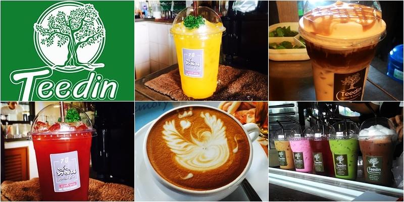 Teedin Coffee & Bakery