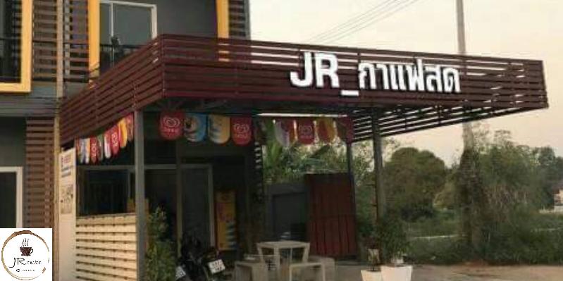 J-R Coffee
