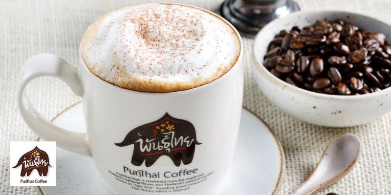 กาแฟพันธุ์ไทย