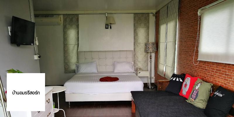 ส่วนลด 5% ค่าที่พัก ที่บ้านอมรรีสอร์ท จ.สุพรรณบุรี