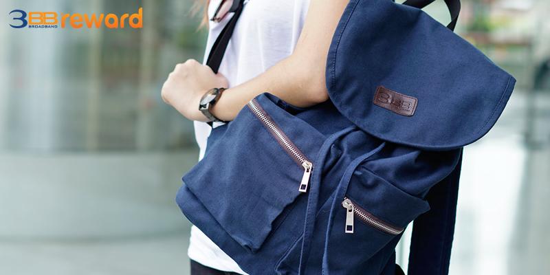 กระเป๋าเป้สุดแนว