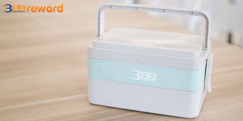 กล่องข้าว 3BB