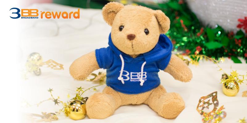 ตุ๊กตาหมี Hip Hop