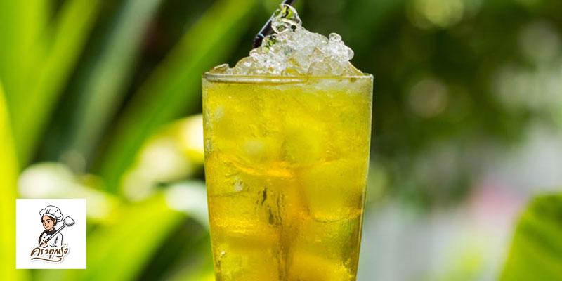 ฟรี Welcome Drink น้ำมะตูมใบเตย ที่ครัวคุณรุ่ง จ.ลพบุรี