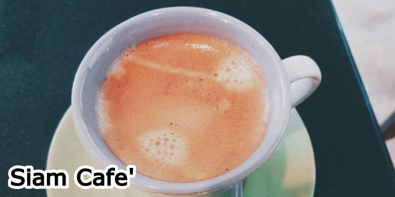 ฟรีเครื่องดื่ม 1 แก้ว เมื่อซื้อสะสมครบ 7 แก้ว ที่สยาม กาแฟสด จ.ลพบุรี