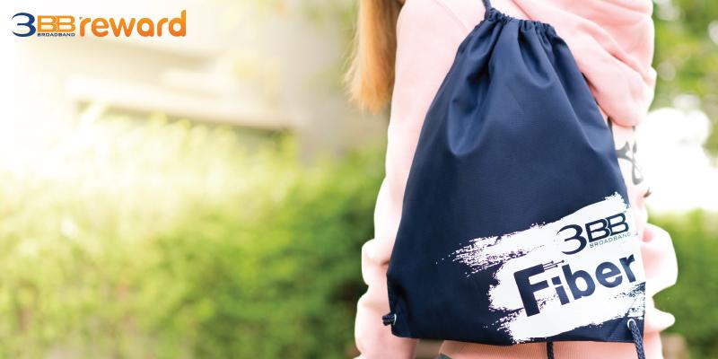 กระเป๋าเป้ Real Fiber