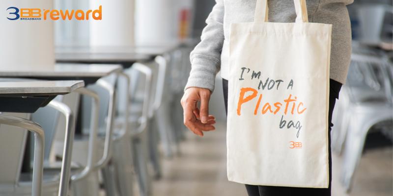 ถุงผ้า I am not plastic bag