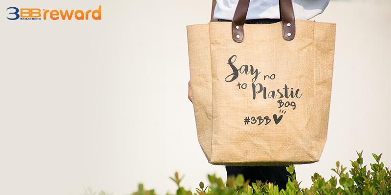 กระเป๋า Say no to Plastic Bag
