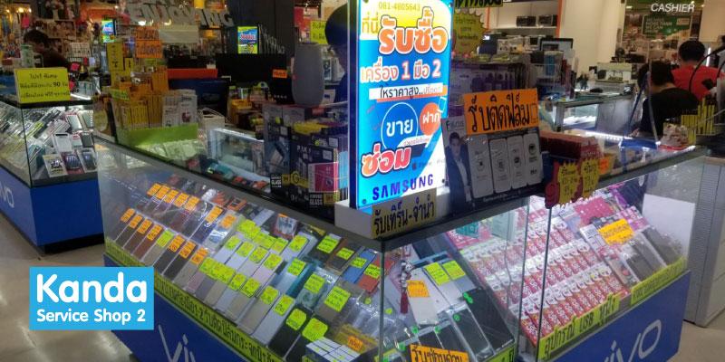Kanda Service Shop2
