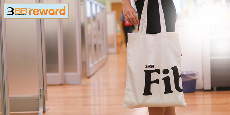 กระเป๋าผ้า 3BB Fiber