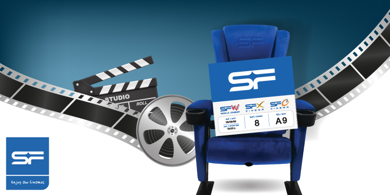ใช้ 120 พอยต์ แลกซื้อบัตรชมภาพยนตร์ที่ SF Cinema