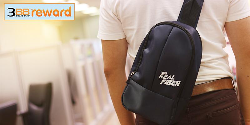 กระเป๋าคาดไหล่ Real Fiber