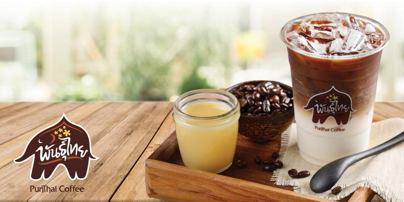 ใช้ 60 พอยต์ แลกรับฟรีเครื่องดื่มร้อน เย็น ปั่น 1 แก้ว ที่ร้านกาแฟพันธุ์ไทย