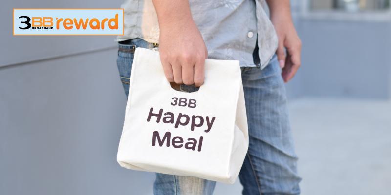 กระเป๋าใส่กล่องข้าวมินิ 3BB