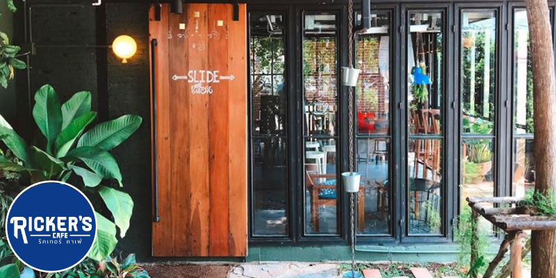 ส่วนลด 5% ที่ร้าน Rickers Cafe จ.สุพรรณบุรี