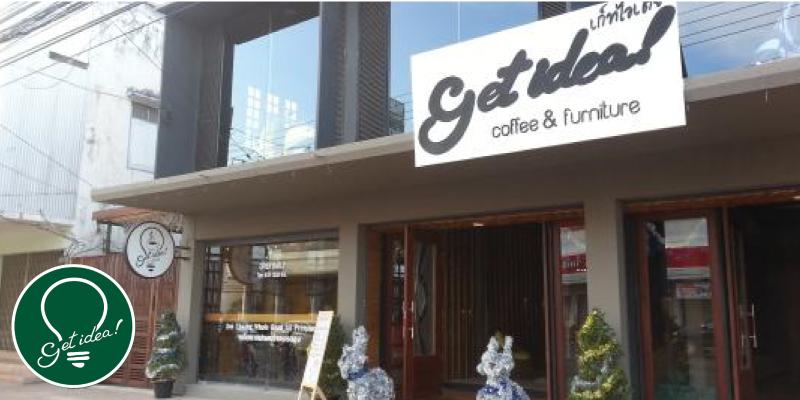 Get Idea Coffee