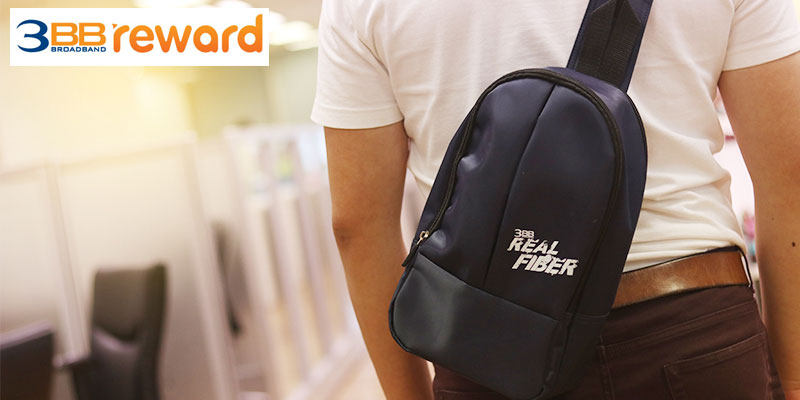 Real Fiber Shoulder Bag