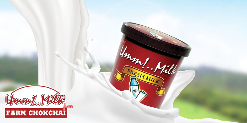 แลกพอยต์รับฟรี ไอศกรีม ขนาด 85g. 1 ถ้วย ที่ร้านอืมม มิลค์