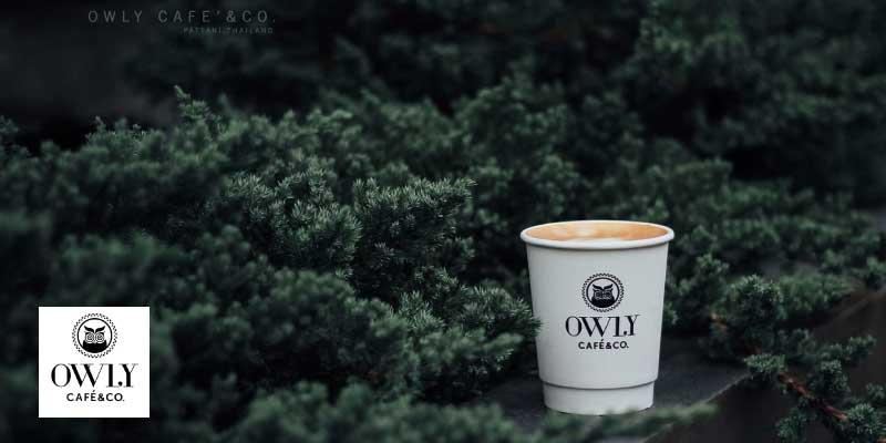 ส่วนลดค่าเครื่องดื่มแก้วละ 5 บาท ที่ OWLY CAFE & CO. จ.ปัตตานี