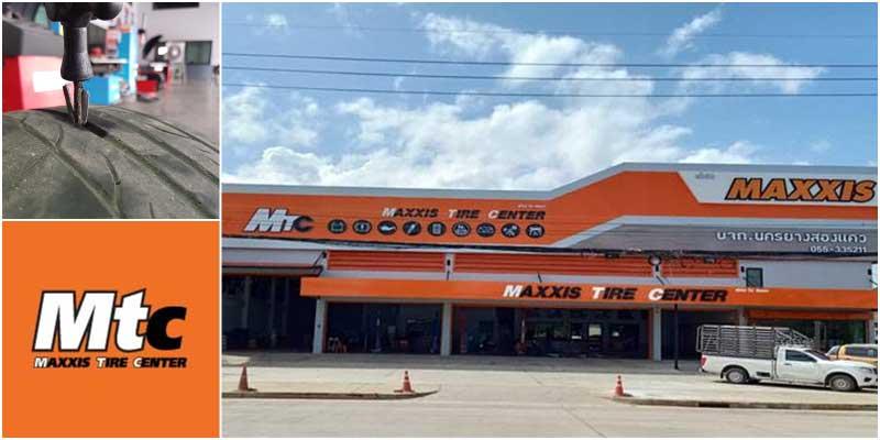 ร้านยาง MTC พิษณุโลก