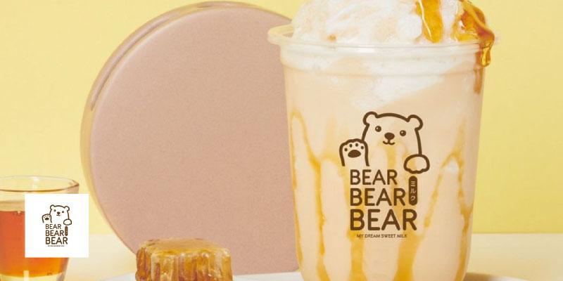 ฟรี 1 แก้ว เมื่อซื้อเครื่องดื่มครบ 6 แก้ว ที่ร้านนมหมี สาขา อ.เมืองลพบุรี