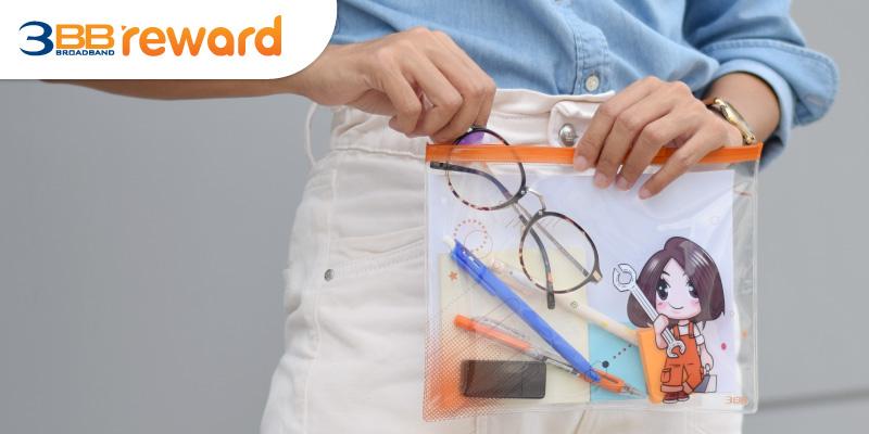 ส้มจี๊ด Mini PVC Bag