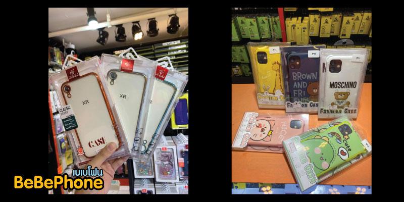 ซื้อเคสโทรศัพท์มือถือในราคา 100 บาท (จากราคาปกติ 150 บาท) ที่ เบเบโฟน สาขาโลตัสลพบุรี