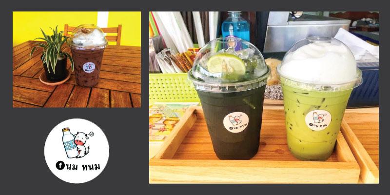 รับฟรีเครื่องดื่ม 1 แก้ว เมื่อซื้อครบ 10 แก้ว ที่ร้านนมหนม คาเฟ่ จ.ลพบุรี