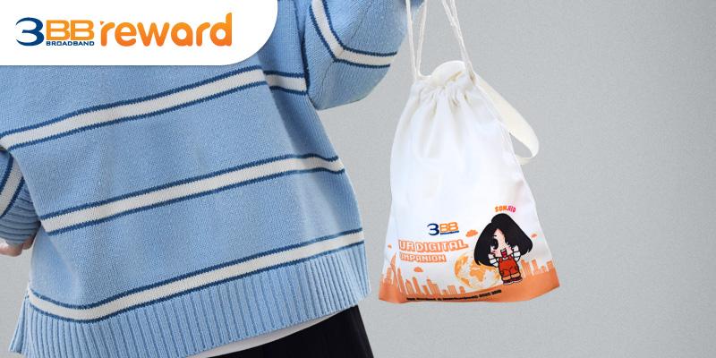 ถุงผ้าส้มจี๊ด 3BB Companion