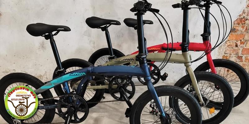 ส่วนลด 10% เมื่อซื้อครบ 1,000 บาท ที่เจียมจักรยาน จ.ตรัง