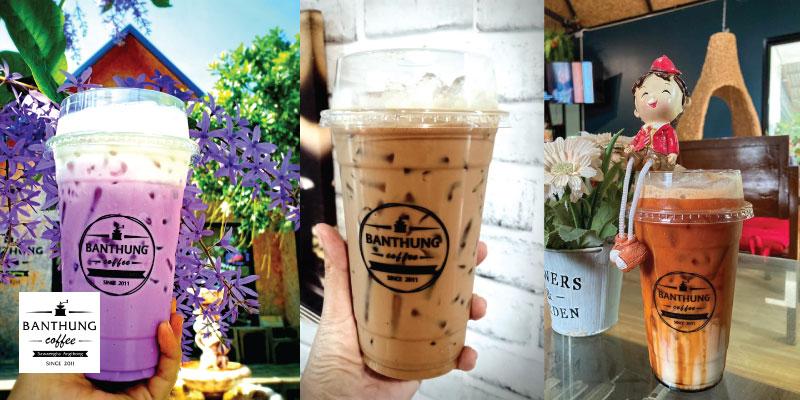 รับส่วนลด 10 บาท เมื่อซื้อเมนูกาแฟเย็น 2 แก้ว ที่ Banthung Coffee จ.อ่างทอง