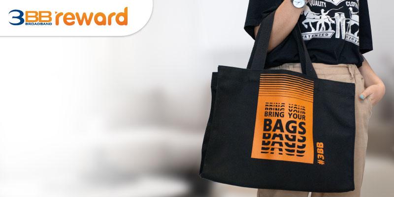 กระเป๋าผ้า Bring Your Bag