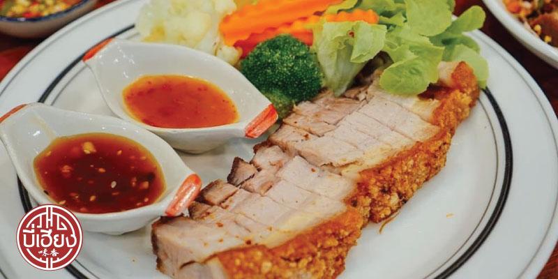ส่วนลด 10% เมื่อทานอาหารครบ 1,000 บาท ที่บี่เฮียง โภชนา จ.เชียงใหม่