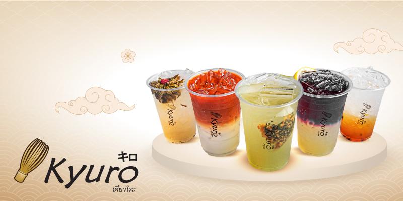 ส่วนลด 10 บาท เมื่อซื้อเครื่องดื่มที่มีมูลค่า 60 บาท ขึ้นไปทุกเมนู ที่ Kyuro Tea