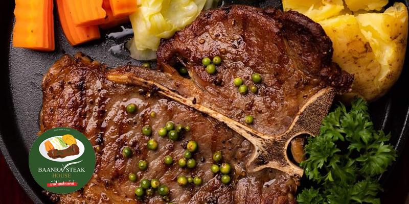 ส่วนลด 10% เฉพาะค่าอาหารเมื่อทานครบ 500 บาท ที่บ้านไร่ สเต็ก เฮ้าส์ จ.เชียงใหม่