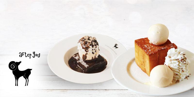 350 พอยต์ แลกรับฟรี Shibuya honey toast (baby size) หรือ Chocolate mud brownie มูลค่า 175 บาท