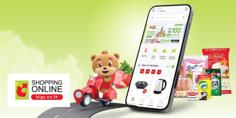 ส่วนลดมูลค่า 100 บาท เมื่อซื้อสินค้าครั้งแรกตั้งแต่ 1,000 บาทขึ้นไป ที่ Big C Shopping Online