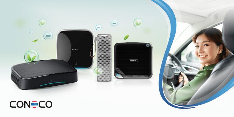 ส่วนลด 500 บาท เมื่อซื้อสินค้าเครื่องฟอกอากาศในรถยนต์ CONOCO รุ่นใดก็ได้ ที่มีมูลค่า 1,000 บาทขึ้นไป